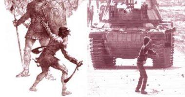 Sejarah konflik Israel